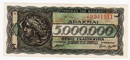 Click image for larger version.  Name:Greek12.jpg Views:53 Size:104.3 KB ID:694989