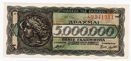 Click image for larger version.  Name:Greek12.jpg Views:79 Size:104.3 KB ID:694989