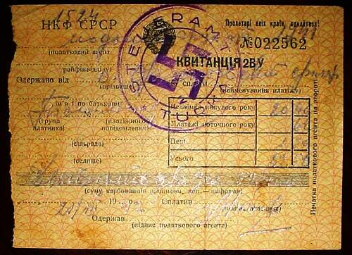 Click image for larger version.  Name:Soviet-German tax receipt 42.jpg Views:410 Size:92.0 KB ID:75351