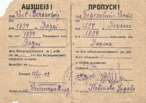 fake or legit ausweis?