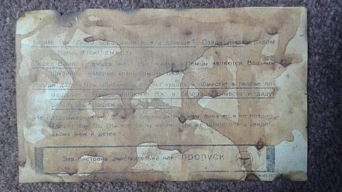 German/Russian Paper Document ?