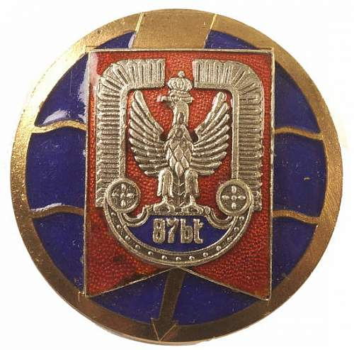 Polish Air Force badge
