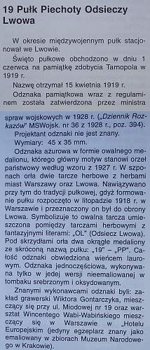 Are collar pieces in photo 'Emblemat Szkoły Podoficerskiej'