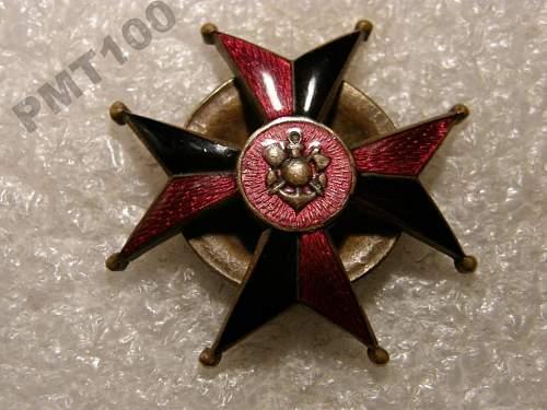 Pre-war Polish Officer's Engineer's or Pioneer's School or Regimental badge - 100% original Pre-war ?
