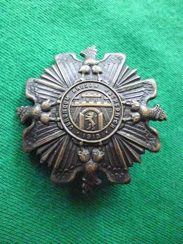 Click image for larger version.  Name:Defenders of the Eastern Borderlands badge front.jpg Views:126 Size:268.1 KB ID:351842