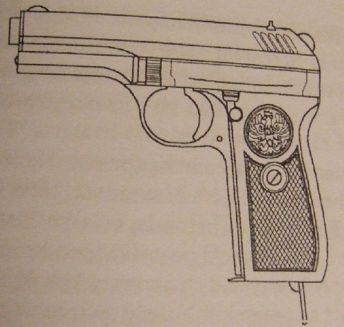 Name:  vz.28 with eagle.jpg Views: 3563 Size:  179.9 KB