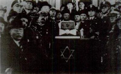 Name:  Cf Rbi of the Plsh Army Baruch_Steinberg.JPG Views: 362 Size:  17.8 KB