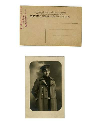 Need help identifying uniform from Poland Postcard