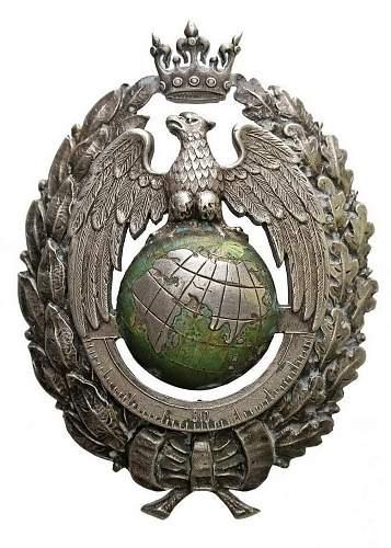 Click image for larger version.  Name:Odznaka Oficerska Szkola Topograficzna 12500zl a.jpg Views:30 Size:219.3 KB ID:617542