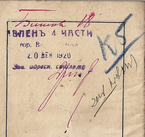 some help with Russian text in an old 1920 Polish passport...