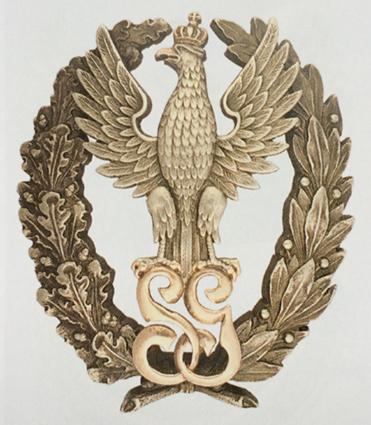 Name:  Odznaka Wyższej Szkoły Wojennej - av.jpg Views: 477 Size:  169.3 KB