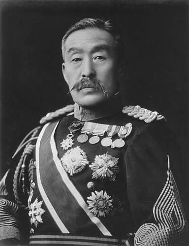 Click image for larger version.  Name:Kawamura Kageaki VM Commanders Cross Nr 15.jpg Views:15 Size:104.0 KB ID:967611
