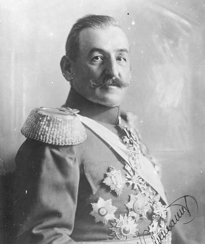 Click image for larger version.  Name:Yugoslavian General Krsta Imiljanic OOP Commanders Cross with Star.jpg Views:83 Size:195.7 KB ID:970881