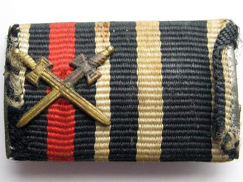 What is this ribbon bar?