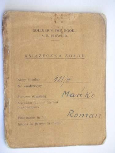 Click image for larger version.  Name:MANKO Roman 66 PBP (77).jpg Views:97 Size:76.9 KB ID:174111