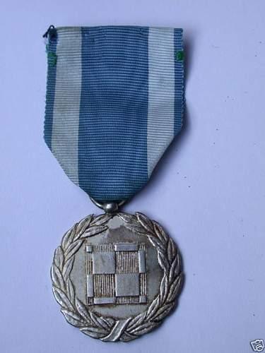 Click image for larger version.  Name:PAF medal.jpg Views:221 Size:50.7 KB ID:207272