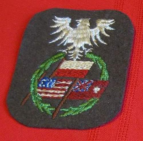 -canadian-recruitment-volunteer-insignia.jpg