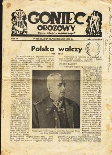"1943 Newspaper ""GONIEC OBOZOWY"" 14 of Internee Polish Soldiers in Camps of Europa & Africa. Hand stamp(Censor?) of Internment Camp in Chur Switzerland"