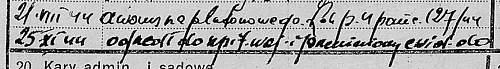 Translation of three short army record entries