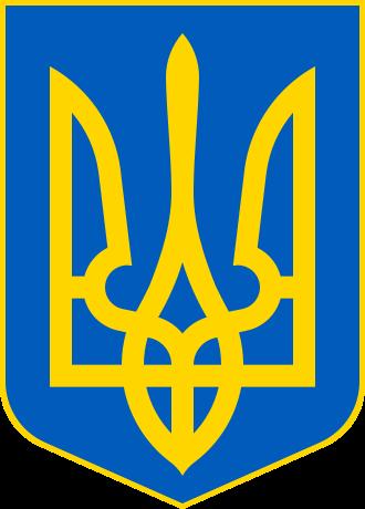 Ukrainian Security Police Buckle