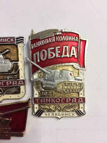 Tankograd Commemoration Badges