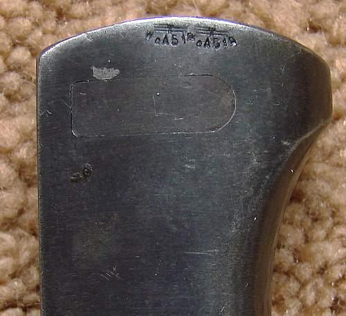 Undated bayonet