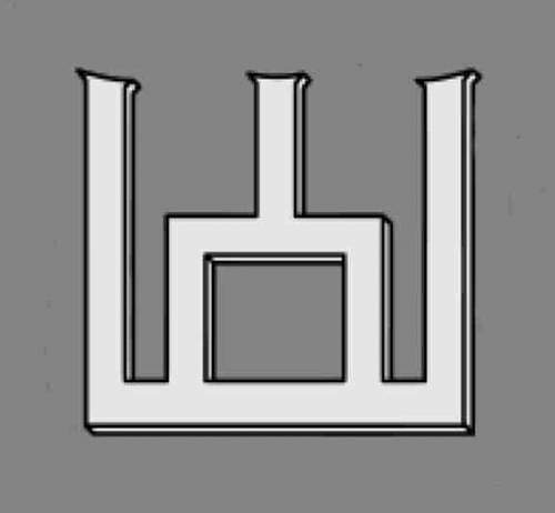 Click image for larger version.  Name:Lithuanian Pillars of Gediminas mkg.jpg Views:164 Size:15.5 KB ID:749284