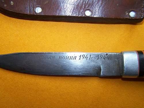 Click image for larger version.  Name:soviet knife 009.jpg Views:819 Size:88.4 KB ID:11440