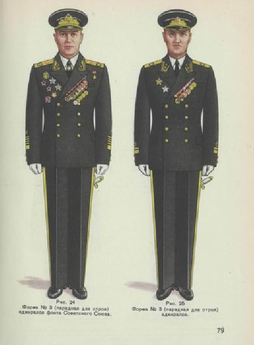 Admiral of the Fleet Tunic and Hat - Page 3 fc9209e57379