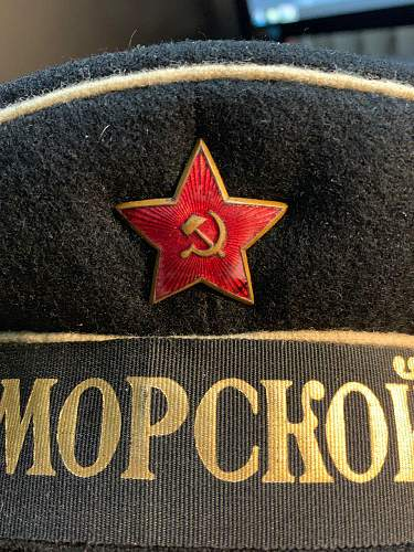 Soviet Navy Winter beskozirka date???