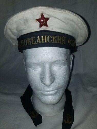 White topped Soviet navy Beskozirka authenticity