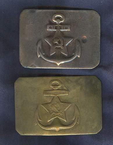 Wartime Naval Infantry Belt Buckle