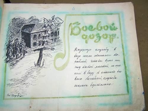 "Minesweeper BTSchya ""T-210 Gak""  handwritten history of the ship book"