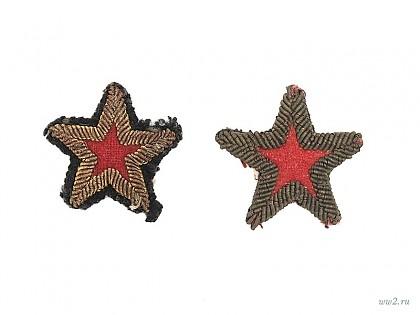 Name:  RKKAF stars.jpg Views: 644 Size:  20.3 KB