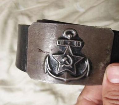 Wartime Naval infantry belt+buckle