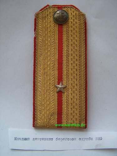 Rank insignia of Soviet navy 1943 year