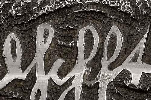 "Click image for larger version.  Name:""Himmler"" mid-inscription-2.jpg Views:215 Size:91.4 KB ID:680445"