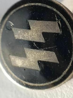 SS pin: real or fake?
