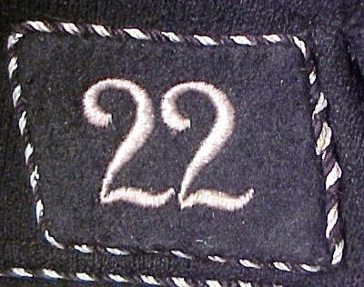 SS Standarte 70 Flag