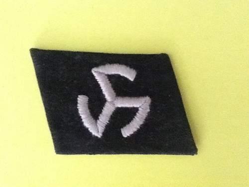 Belgian SS collar tab?