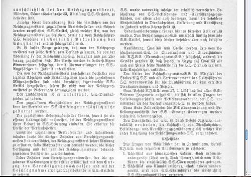 SS RZM  & VA license numbers.