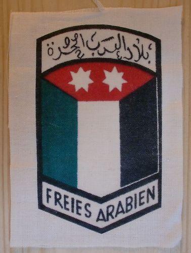 Freies Arabien printed patch