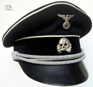 Name:  Chapman black officer's cap  Gesamt.jpg Views: 319 Size:  53.4 KB