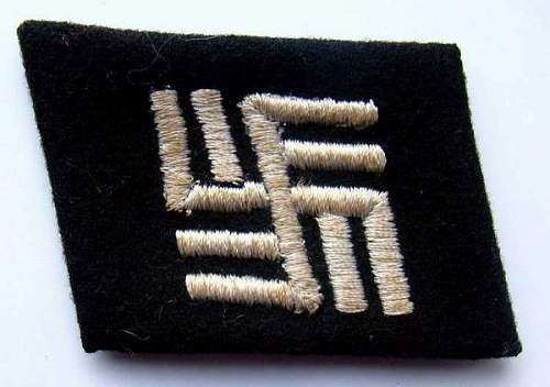 Waffen SS Concentration Camp Guard Collar Tab