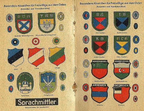 Click image for larger version.  Name:Taschenkalender19452.jpg Views:155 Size:119.6 KB ID:512977