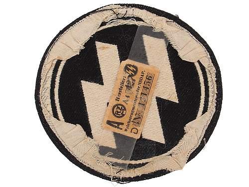 SS sport patch
