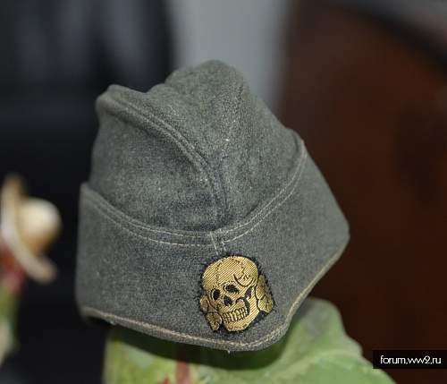 SS Side cap