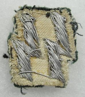 SS Membership runes breast insignia