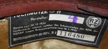 SS Junkerschule Braunschweig Medal