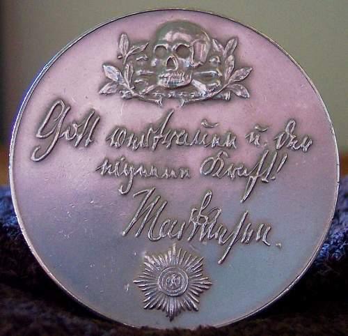 Click image for larger version.  Name:Mackensen Medallion 2.jpg Views:111 Size:134.1 KB ID:8453